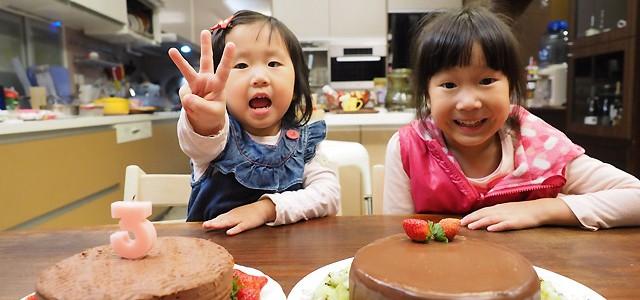妍妍. 五歲七個月 / 小妹妹. 三歲!!