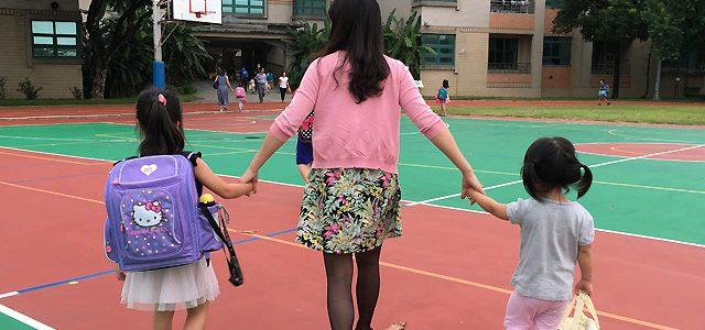 妍妍. 六歲四個月 / 小妹妹. 三歲九個月